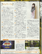 Famitsu Scan December 22nd, 2016 Page 2