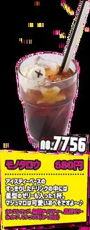 New Danganronpa V3 x Pasela Resorts Drinks Karaoke (1)