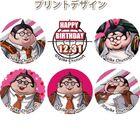 Priroll Hifumi Yamada Macarons Design