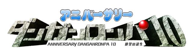 File:Team Danganronpa Season 10.png