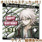 Priroll Nagito Komaeda Sticker