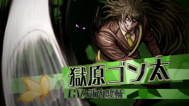 File:New Danganronpa V3 Gonta Gokuhara Opening (Trial Version).png