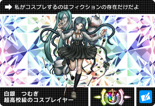 File:Danganronpa V3 Bonus Mode Card Tsumugi Shirogane U JP.png