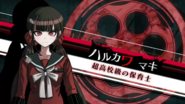 New Danganronpa V3 Maki Harukawa Introduction (Trial Version)