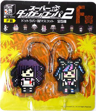 File:FuRyu Minna no Kuji Dot Rubber Mascots Mikan Tsumiki and Ibuki Mioda.jpg