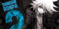 Danganronpa 2: Goodbye Despair Original Soundtrack