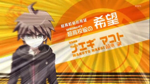 File:TW anime - Makoto.jpg