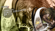 Digital MonoMono Machine Gonta Gokuhara Facebook Header
