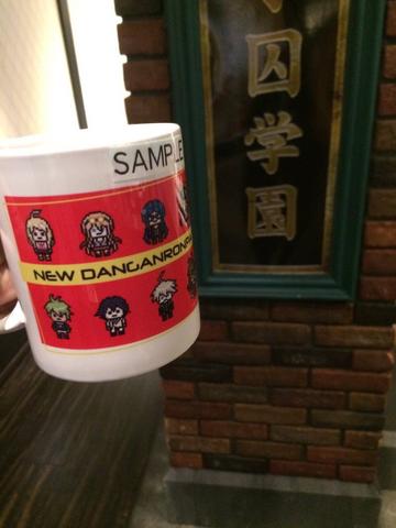 File:DRV3 cafe collaboration cast mug (3).png