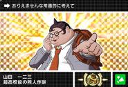 Danganronpa V3 Bonus Mode Card Hifumi Yamada S JP