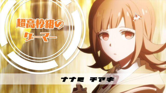 File:Nanami introduction.jpg