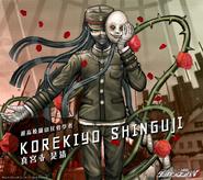 Digital MonoMono Machine Korekiyo Shinguji Android wallpaper