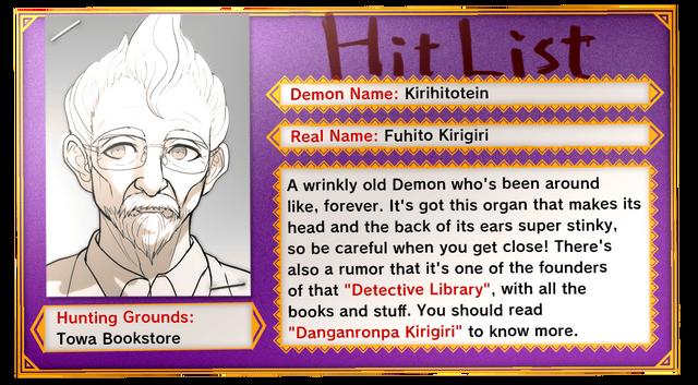 File:Hit List Fuhito Kirigiri (EN).png