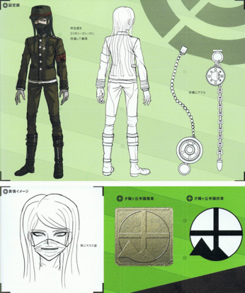 File:Art Book Scan Danganronpa V3 Korekiyo Shinguji Designs.png