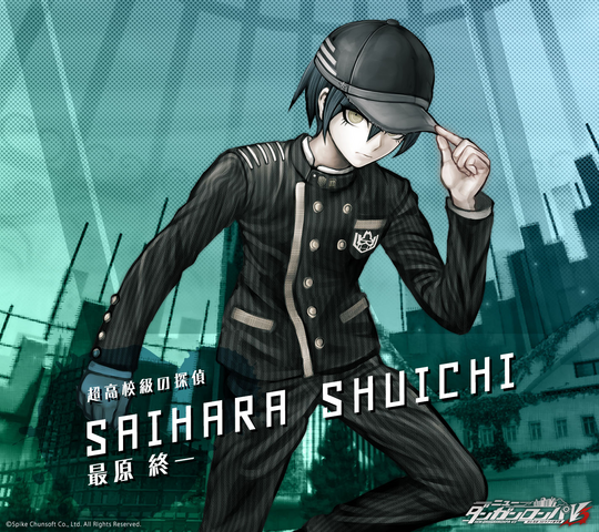 File:Digital MonoMono Machine Shuichi Saihara Android wallpaper.png