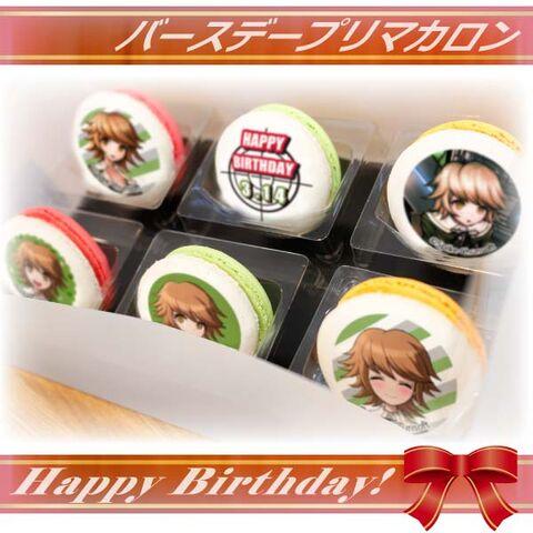 File:Priroll Chihiro Fujisaki Macarons.jpg