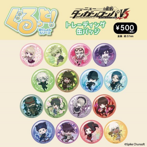 File:Chara-Cre x Danganronpa V3 Collab Merchandise (3).png