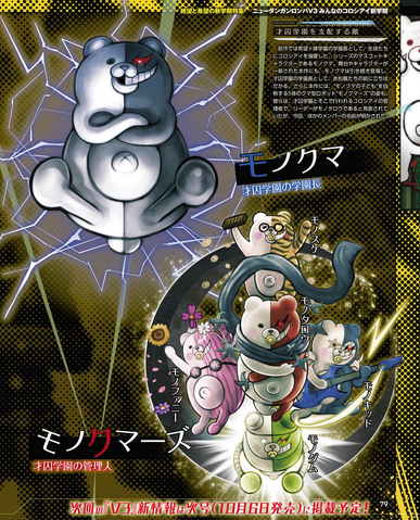 File:Famitsu Scan September 29th, 2016 Page 10.png