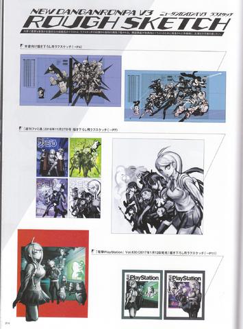 File:Art Book Scan Danganronpa V3 Rough Sketch (1).png