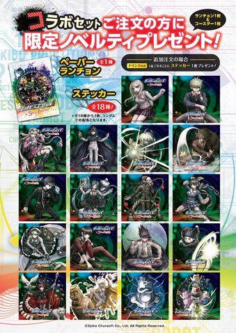 File:Sweets Paradise Danganronpa V3 Cafe Merchandise.jpg