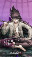 Digital MonoMono Machine Kaito Momota iPhone wallpaper