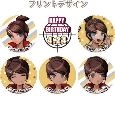 File:Priroll Aoi Asahina Macarons Design.jpg
