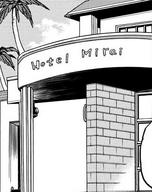 Hotel Mirai in the Manga