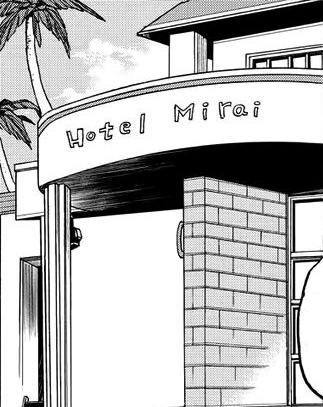 File:Hotel Mirai in the Manga.png