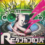 SUPER DANGANRONPA bitbitbit TKD Remix Cover