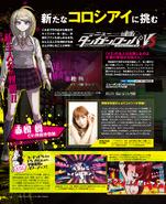 Dengeki Scan September 15th, 2016 Page 1