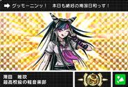 Danganronpa V3 Bonus Mode Card Ibuki Mioda S JPN