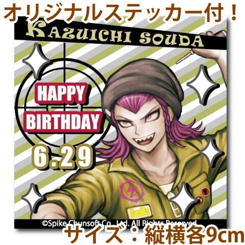 File:Priroll Kazuichi Soda Sticker.jpg