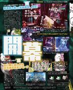 Famitsu Scan January 12th, 2017 Page 4