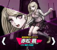 Kaede Akamatsu Danganronpa V3 Official Japanese Website Profile (Mobile)