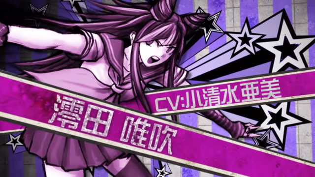 File:Danganronpa 2 Ibuki Mioda True Intro Japanese.png