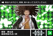 Danganronpa V3 Bonus Mode Card Yasuhiro Hagakure N JP