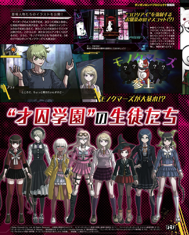 File:Famitsu Scan September 14th, 2016 Page 2.png