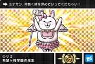 Danganronpa V3 Bonus Mode Card Usami S JPN