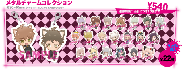 File:DR3 cafe collab merch 1.png
