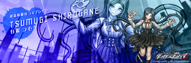 File:Digital MonoMono Machine Tsumugi Shirogane Twitter Header.png
