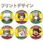 Priroll DR2 Macarons Christmas Set A Designs