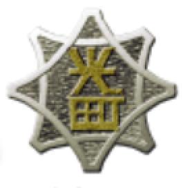 File:Akane Owari Symbol (Former School) 2.png