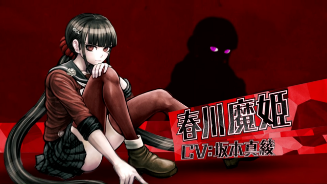 File:New Danganronpa V3 Maki Harukawa Opening (Trial Version).png