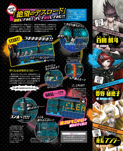 File:Dengeki Scan January 12th, 2017 Page 8.png