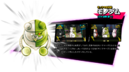 Monodam Danganronpa V3 Official Japanese Website Profile