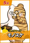 MyNavi - Monosuke