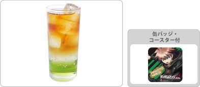 File:Dr1 cafe collab drink (2).png