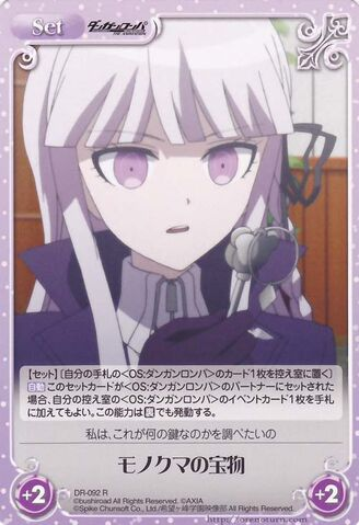 File:ChaosTCG DR-092R Monokuma's Treasured Item.jpg