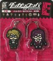 FuRyu Minna no Kuji Dot Rubber Mascots Toko Fukawa and Byakuya Togami
