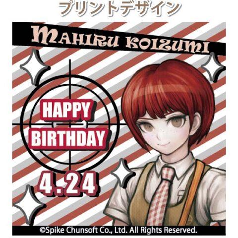 File:Priroll Mahiru Koizumi Priroll Design.jpg